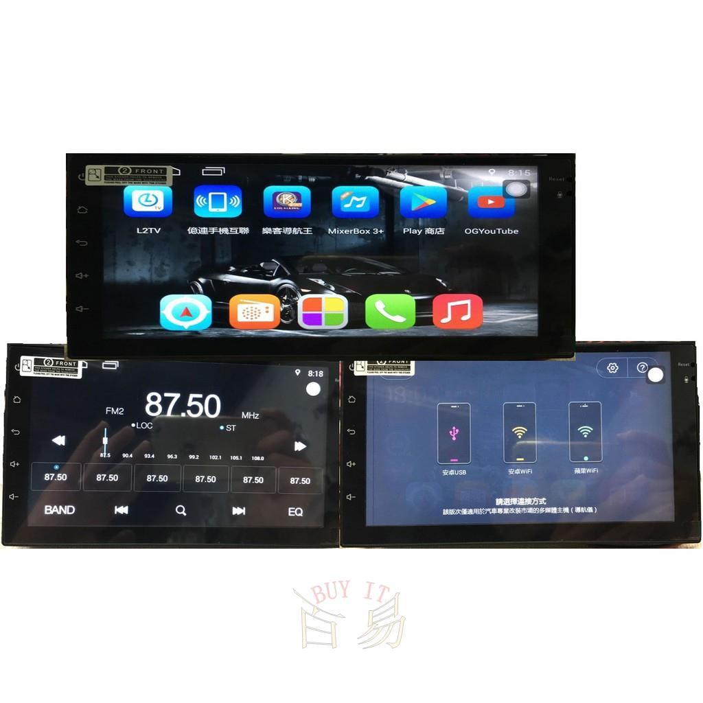 本田 CIVIC K6 K8 7吋汽車音響安卓主機 觸控螢幕 衛星導航