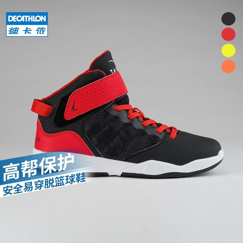 ♩☑迪卡儂兒童籃球鞋男孩男童女童夏季新款訓練鞋小童魔術貼球鞋IVJ2
