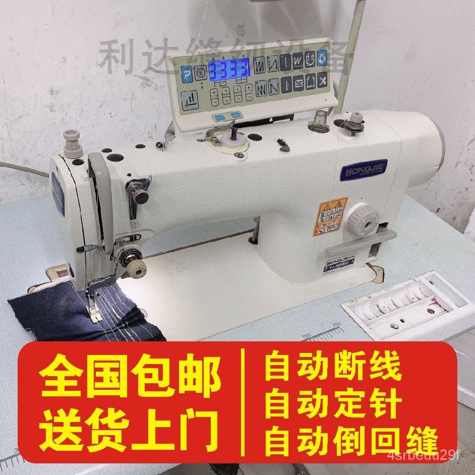 二手平車縫紉機 電腦直驅平縫機全自動工業 普通針車電動全套家用 tcSr