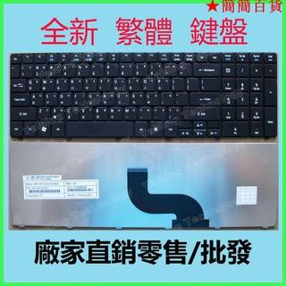 宏碁 ACER Aspire 8935 8935G 5560 MS2319 5560G 倉頡 注音 中文繁體 筆電 鍵盤