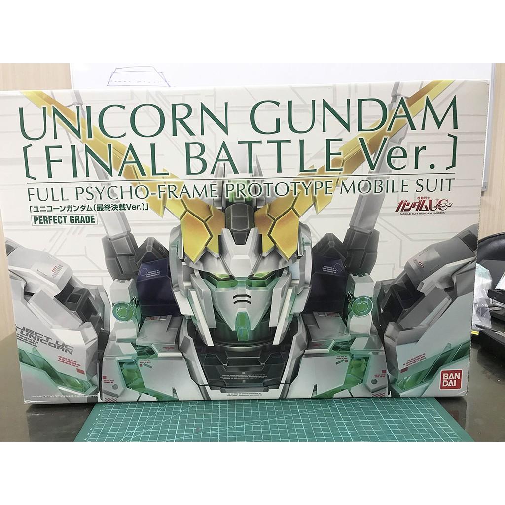BANDAI PG 1/60 UNICORN FINAL BATTLE 獨角獸1號 綠框版 最終決戰