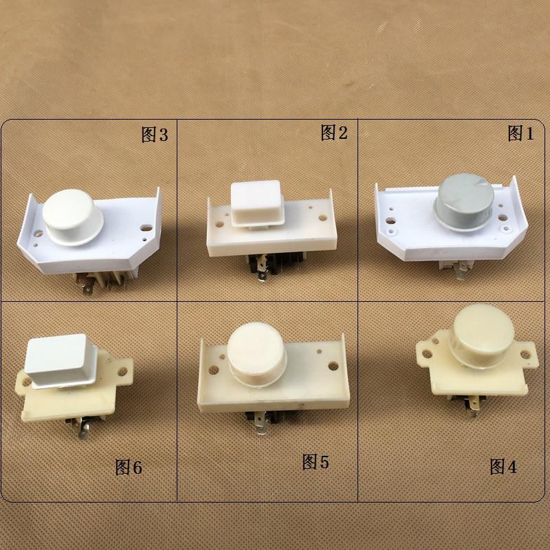 維修全自動洗衣機電源開關按鈕開關2腳/4腳圓頭方頭自斷/不自斷電