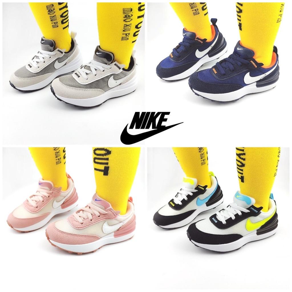原廠正版 NIKE童鞋 華夫三代 WAFFLE ONE兒童跑步鞋 運動鞋 寶寶鞋25-36碼