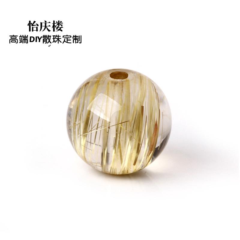5A和6Adiy飾品配件天然巴西金髮晶鈦晶散珠圓珠黃髮晶手鍊隔珠半成品