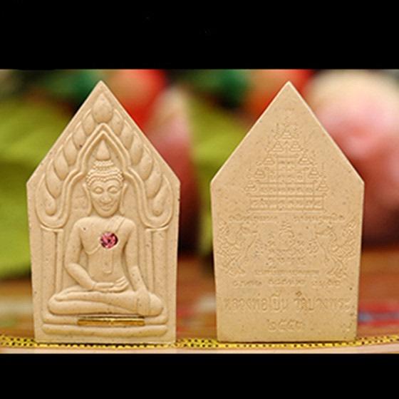 泰國佛牌真品龍婆本廟龍婆三安坤平佛崇迪掩面佛澤鍍金符管