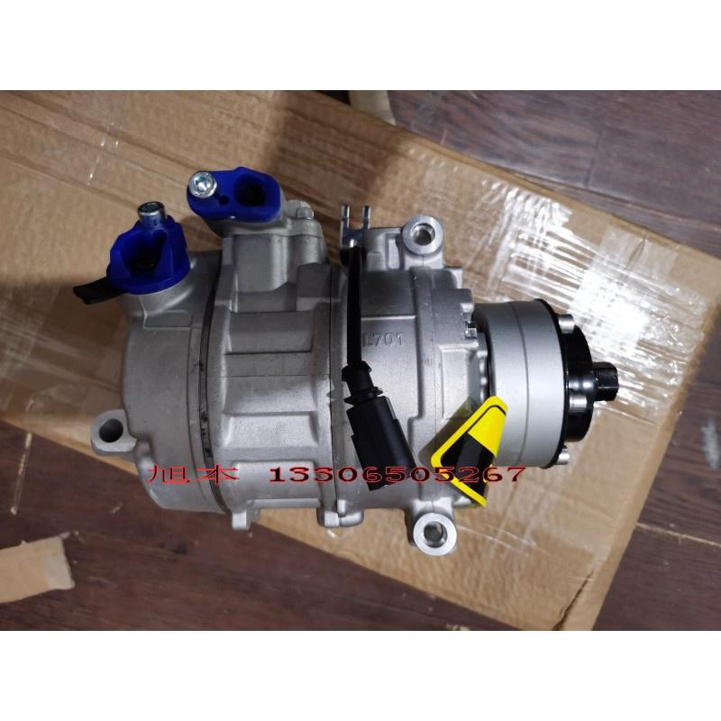 (現貨/免運)適用奧迪 AUDI A6L Q7 4.2 冷泵 空調壓縮機 空調泵 制冷壓縮機