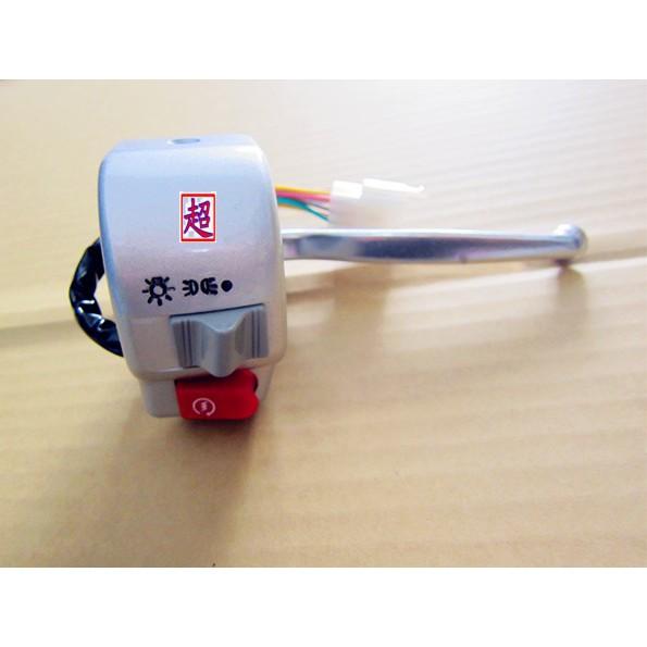台灣製造 魅力110 MANY110 把手開關 方向燈開關 啟動開關 大燈開關