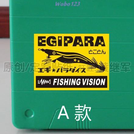 創意貼紙適用釣箱日本釣箱 日文貼紙 進口釣箱 釣魚汽車貼紙 2758