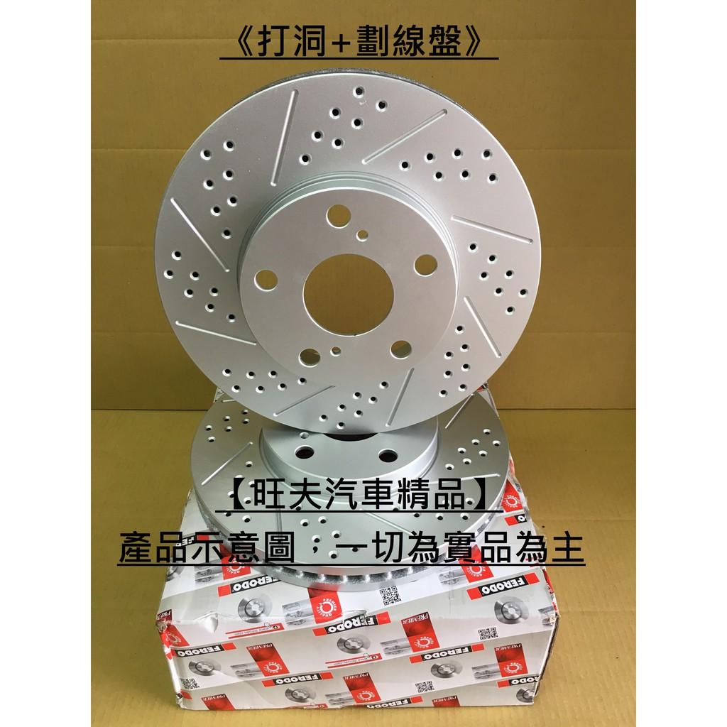 【旺夫汽車精品】FERODO 原廠型 剎車碟盤/BMW X5 E70/前盤