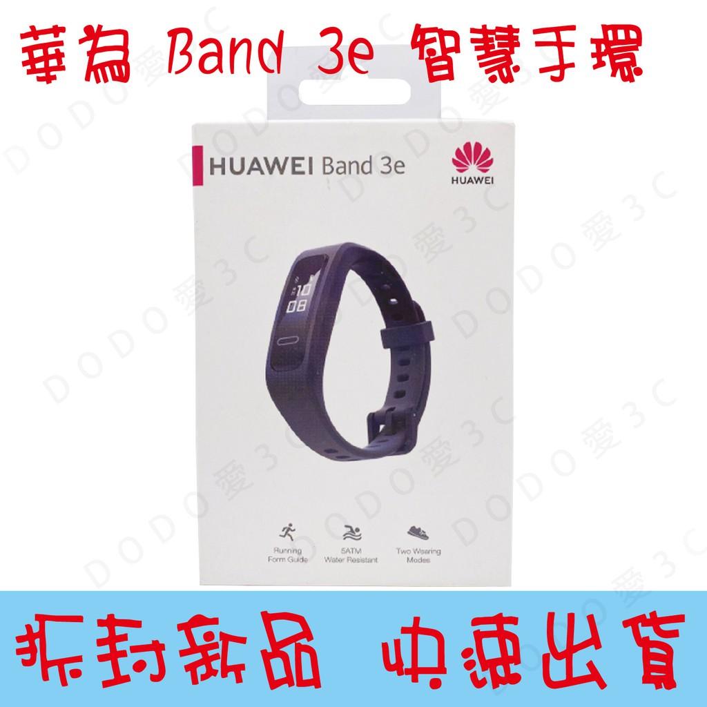 [ 拆封新品 ] Huawei 華為 Band 3e 智慧手環 黑色 [ 快速出貨 ]