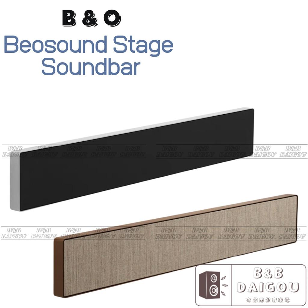 B&O Beosound Stage Soundbar 家庭劇院 藍芽音響