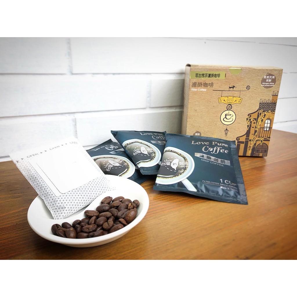 單品 濾掛式 咖啡 耶加雪菲 台灣製造