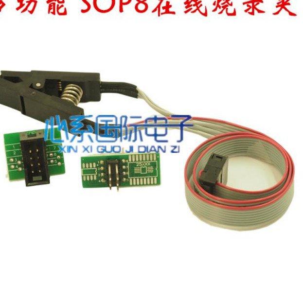 新款 SOP8轉DIP8 在線燒錄夾 寬窄通用燒錄器 SOP8測試座芯片夾子 6mwf