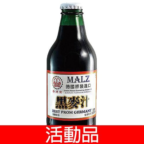 崇德發黑麥汁250ml【活動品】【愛買】