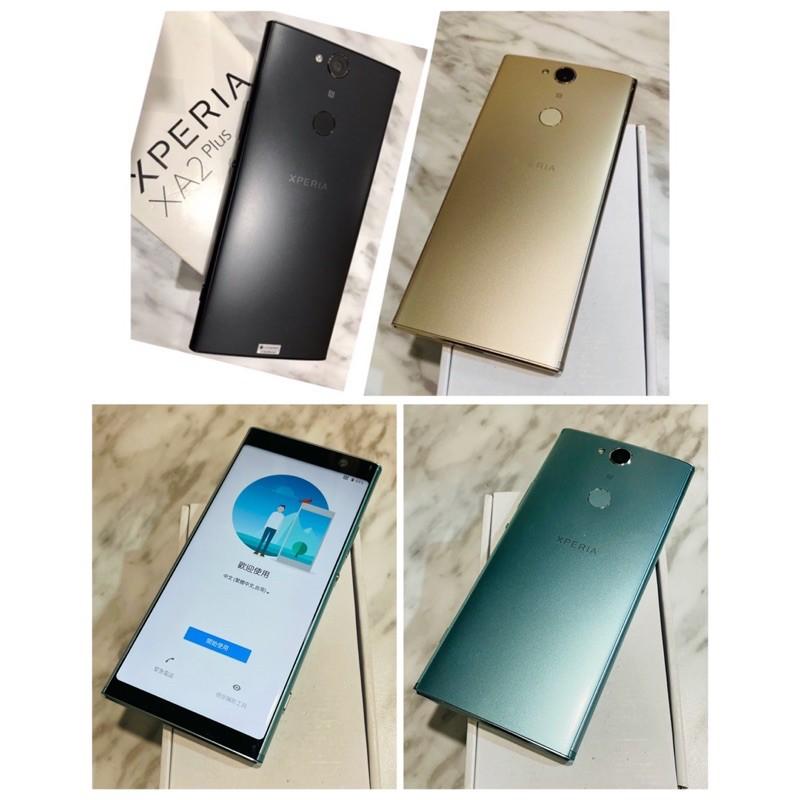 🚧3/5更新!降價嘍🚧 二手機 Sony XA2 Plus (H4493) (雙卡雙待/6吋/8核心/64GB)