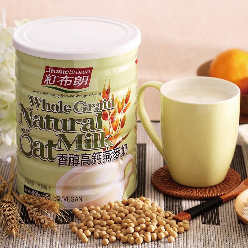 【紅布朗】香醇高鈣燕麥奶(850g/罐)