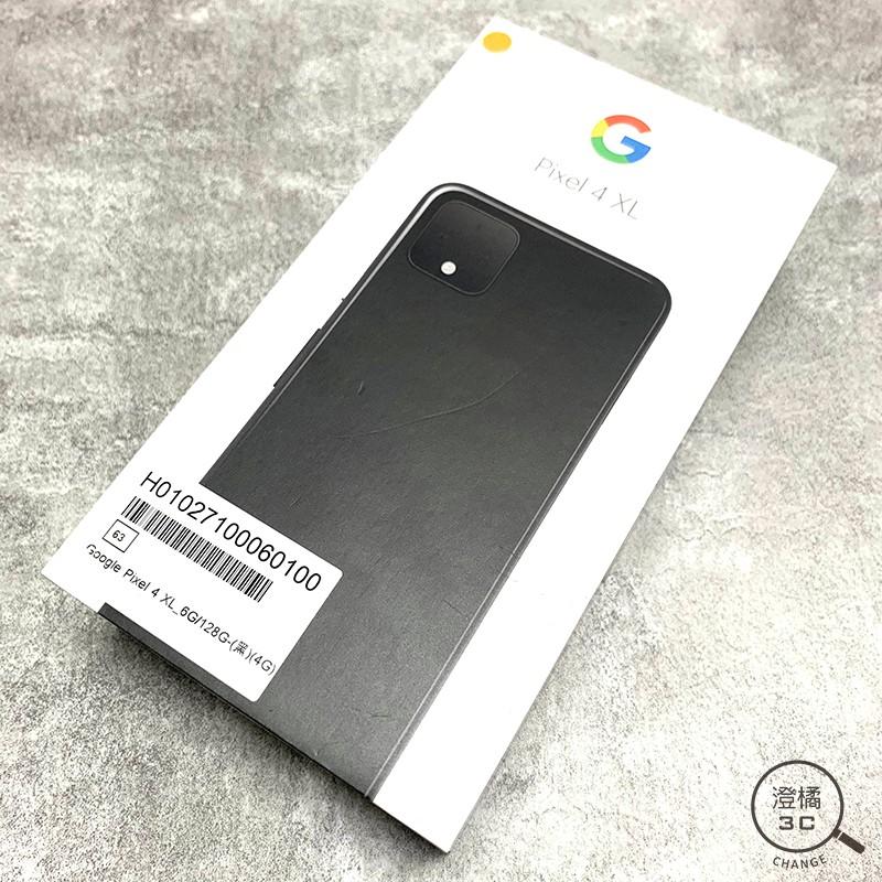 『澄橘』GOOGLE Pixel 4 XL 6G/128G 128GB (6.3吋) 黑 全新未拆《保固中》A48444