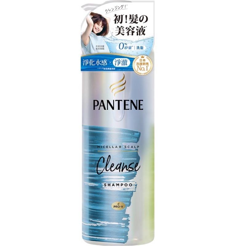潘婷洗髮精 賦活淨化洗髮露(藍瓶)