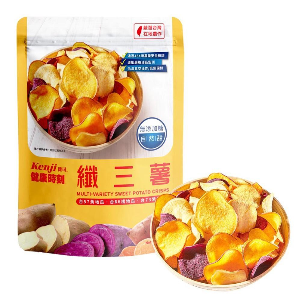 快速寄發❤️ 纖三薯 Kanji 健司纖三薯脆片 400公克 地瓜脆片 地瓜薯片 蕃薯片 _好市多代購 #123862