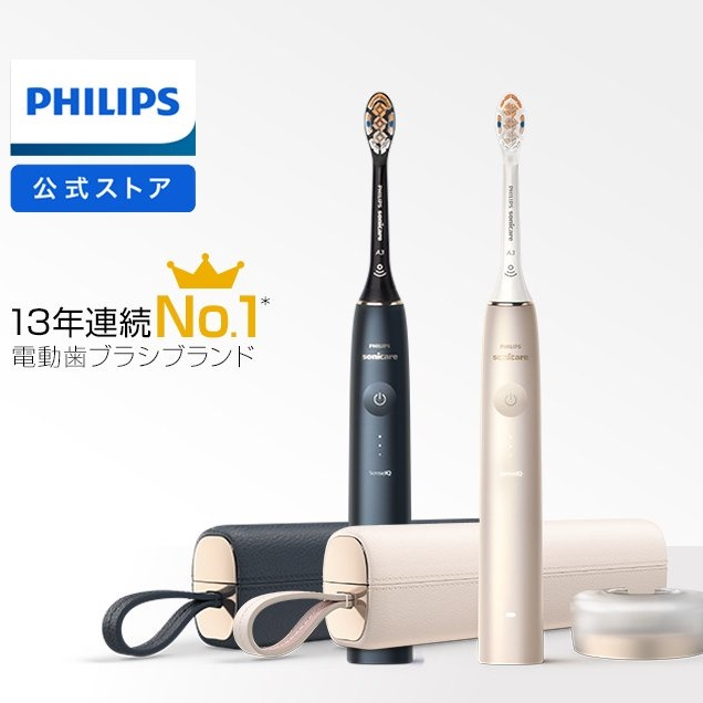 安心保固 飛利浦 PHILIPS HX9992/22 電動牙刷 音波震動 國際電壓 去除牙菌斑 施力感應 刷頭更換通知