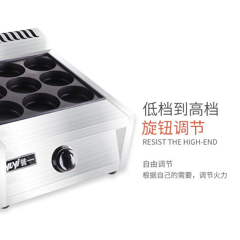 新款雞蛋漢堡機商用擺地攤燃氣車輪餅機紅豆餅機9孔18肉蛋堡爐
