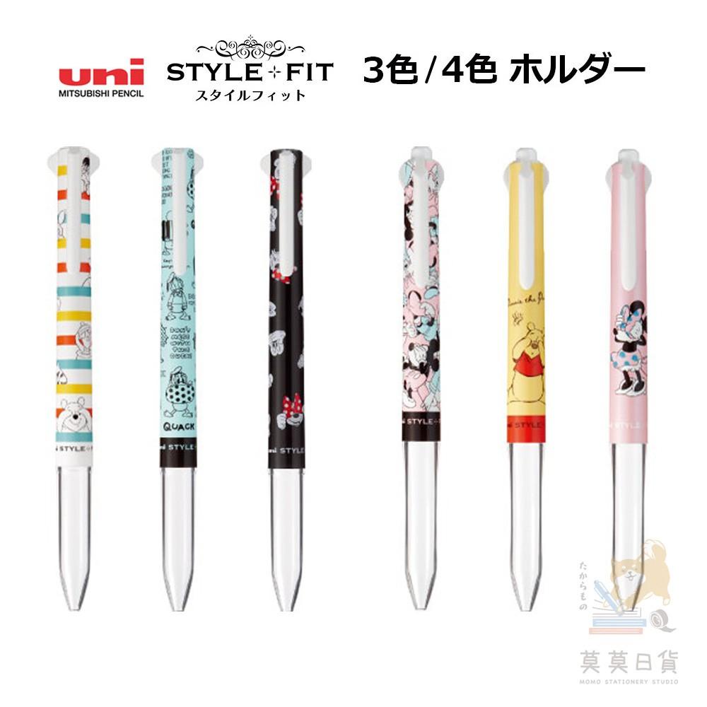 【莫莫日貨】現貨 Uni 三菱 Style fit 2021 迪士尼 限定版 三色/四色筆管 (共6款) 21SF07