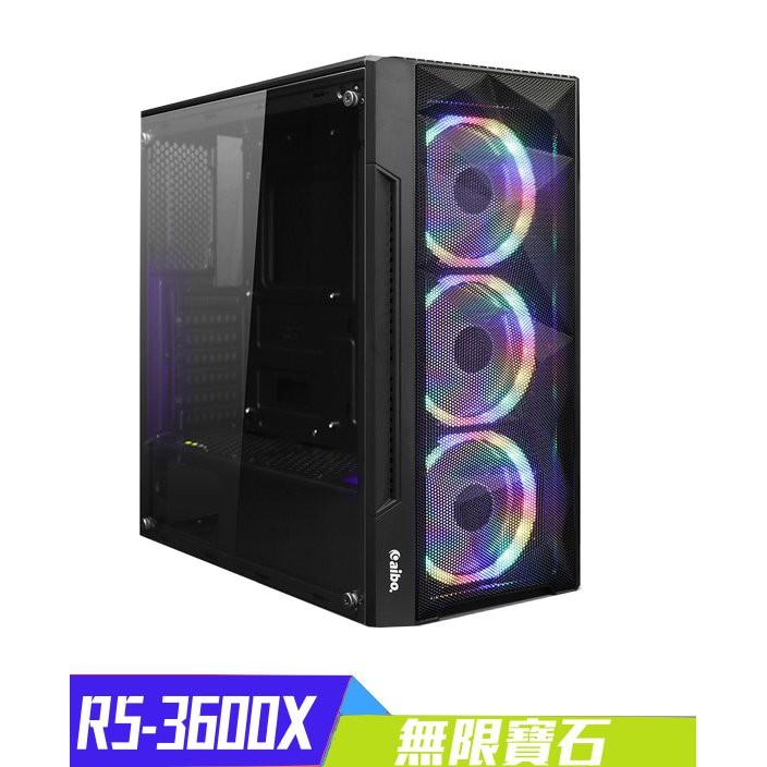 【20無限寶石】R5-3600XT/B450M/4G/120G/500W DIY套裝主機『高雄程傑電腦』