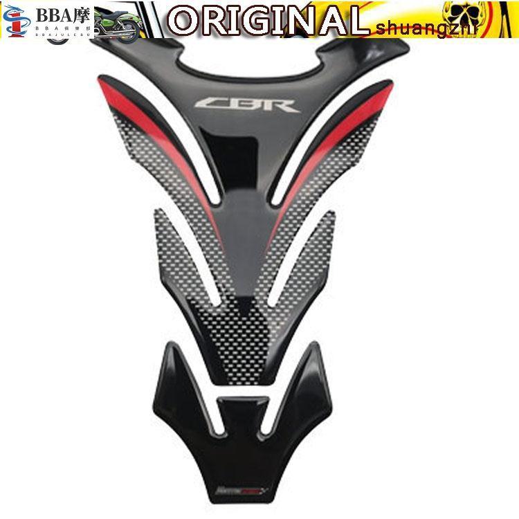 優質精選🤞本田CBR650F CBR650R CBR750 摩托車油箱貼 裝飾貼紙魚骨貼花