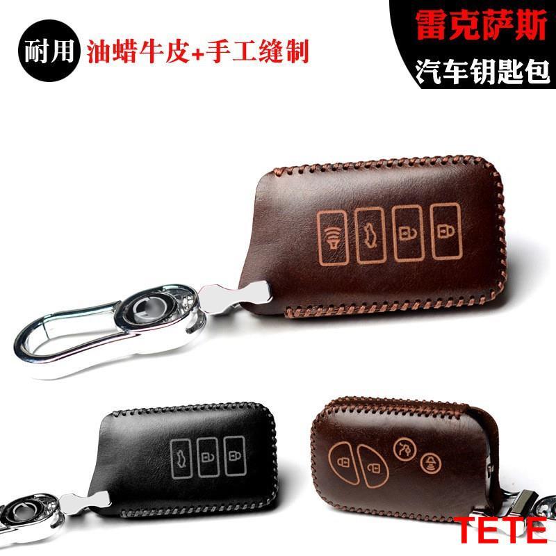 LEXUS 淩誌 汽車 鑰匙皮套 CT200h LS430 IS250 IS250 RX350 真皮❤