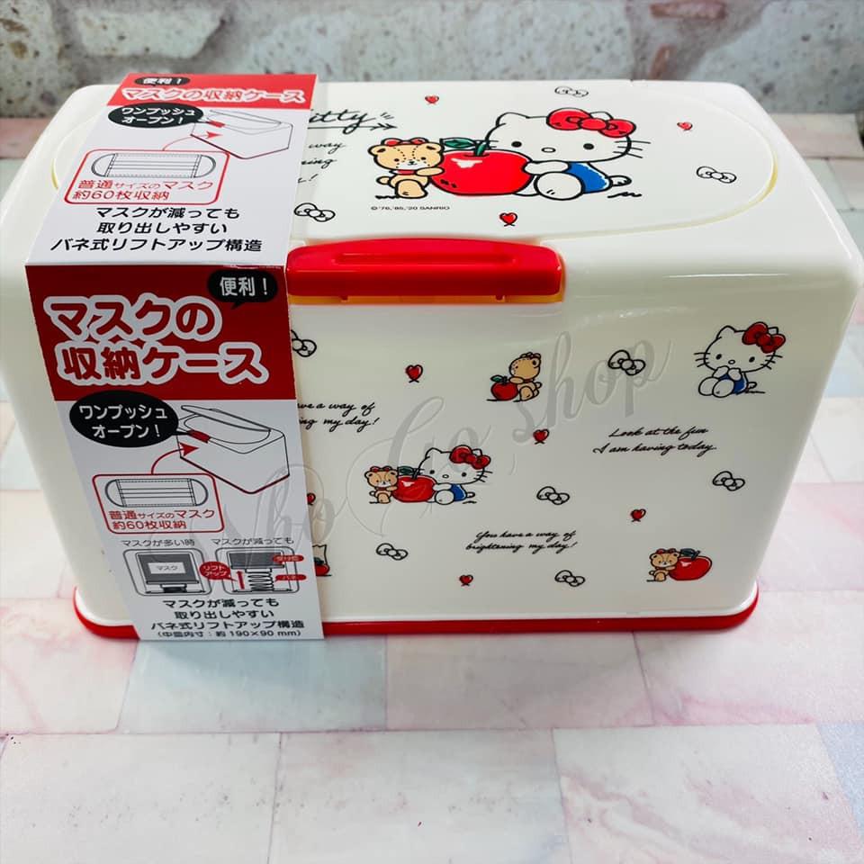 【日本現貨】口罩收納盒  24小時出貨 三麗鷗 迪士尼 史努比 限量新款版   日正貨(無附口罩)
