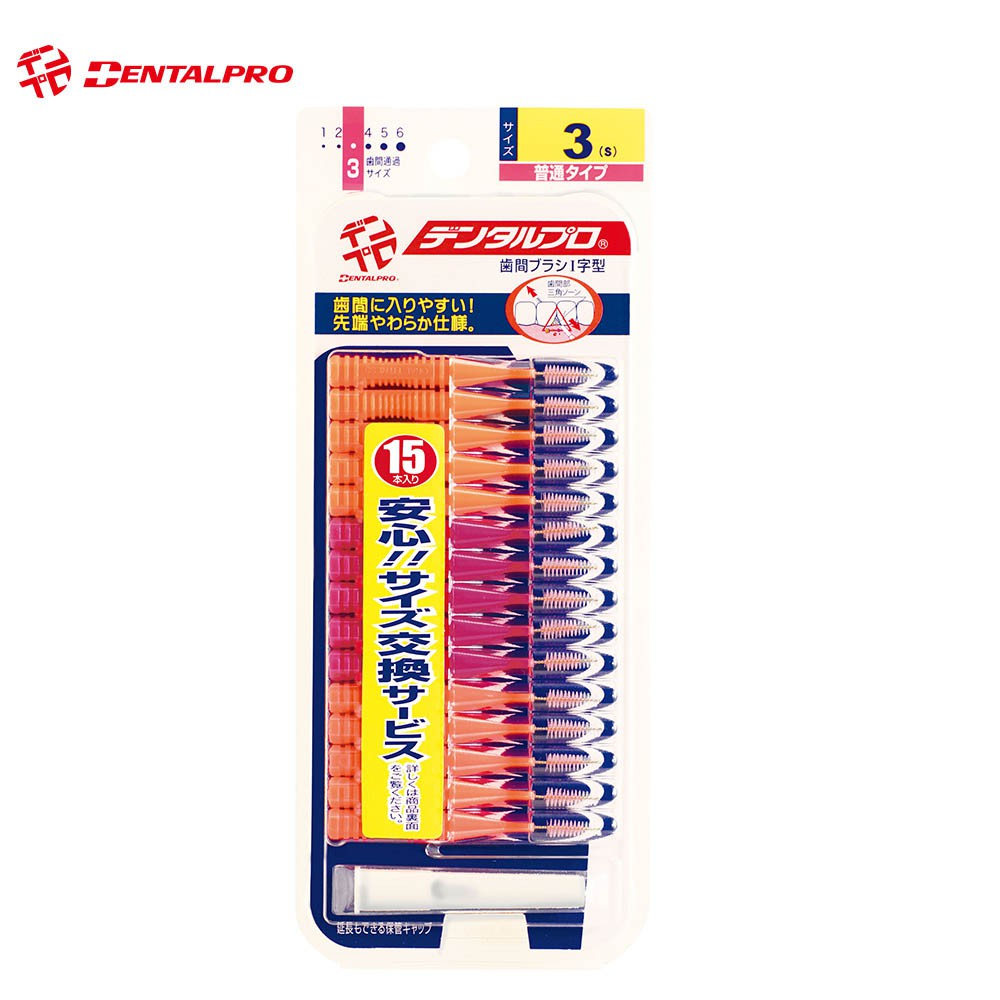 【日本JACKS】齒間刷 15入-3號(S)