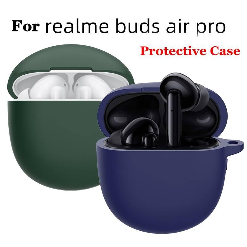 適用於Realme Buds Air Pro 軟硅膠防刮花保護套 真我 Buds Air Pro 純色耳機套耳機套包帶掛