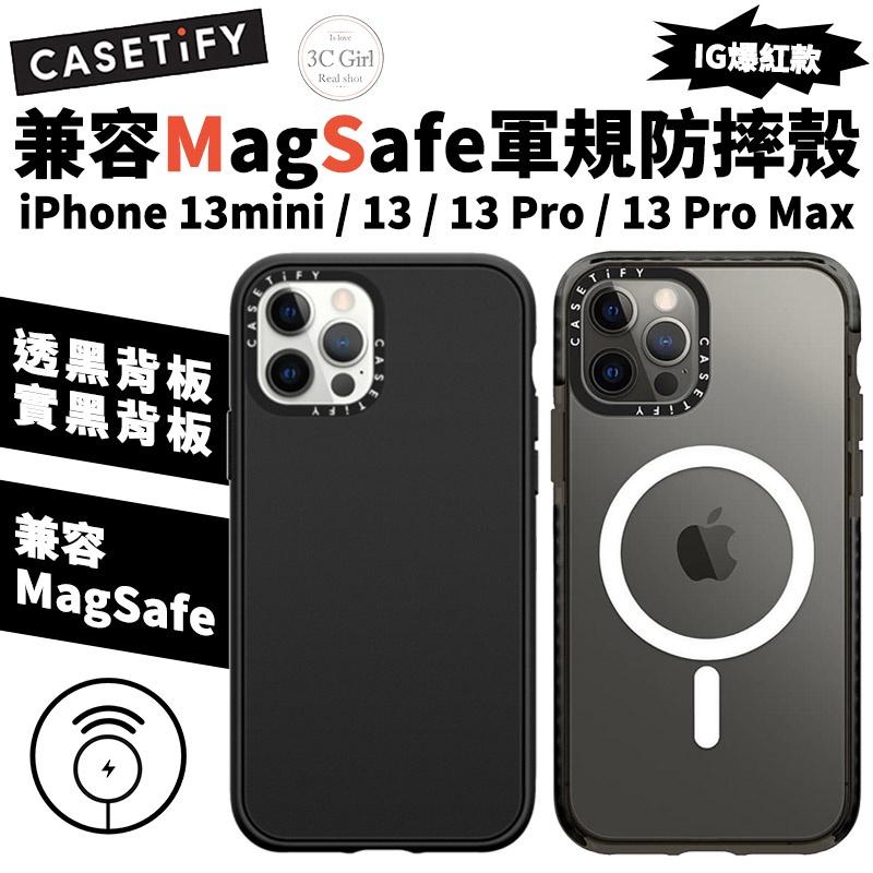 Casetify 軍規防摔 磁吸殼 保護殼 手機殼 MagSafe 無線充電 適用於iPhone 13 pro max