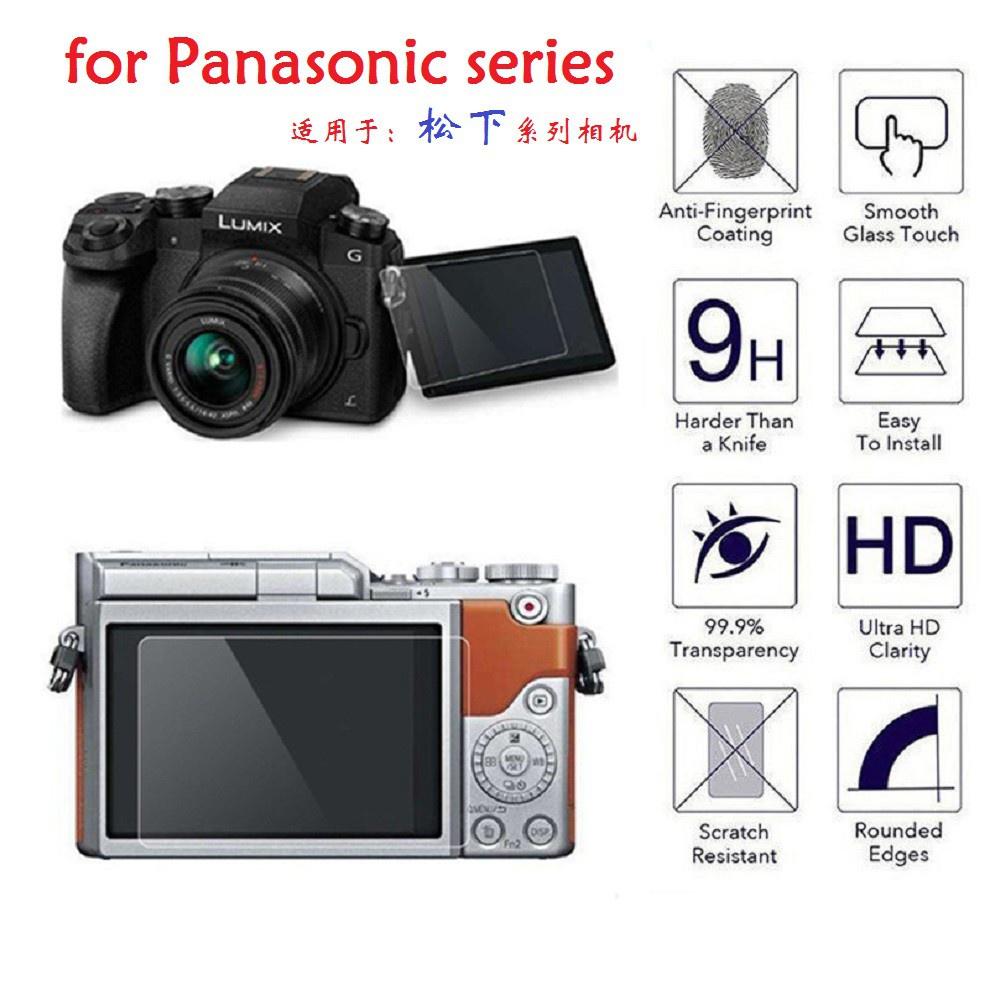喬治歡迎店Panasonic LX100 GF10 GF9 LX9 LX10 ly鋼化玻璃相機屏幕保護膜