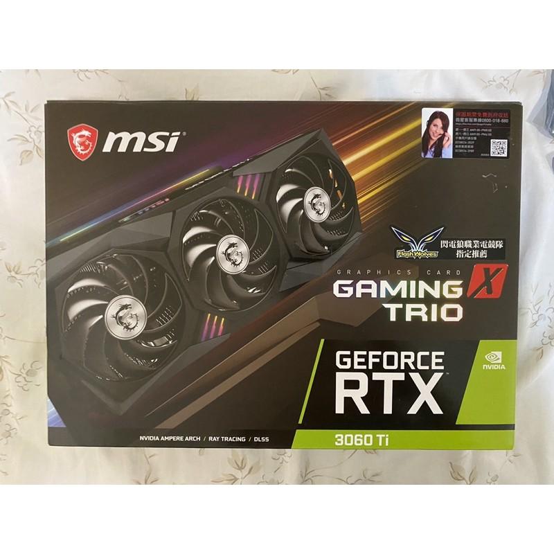 MSI RTX 3060 Ti GAMING X TRIO(三風扇)顯卡