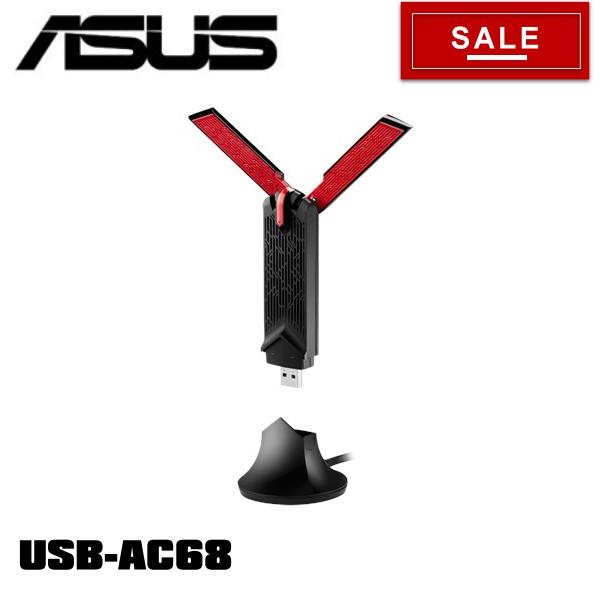 ASUS 華碩 USB-AC68 雙頻 AC1900 USB無線網卡 USB3.0 MIMO 設計三年保固 【拆封新品】