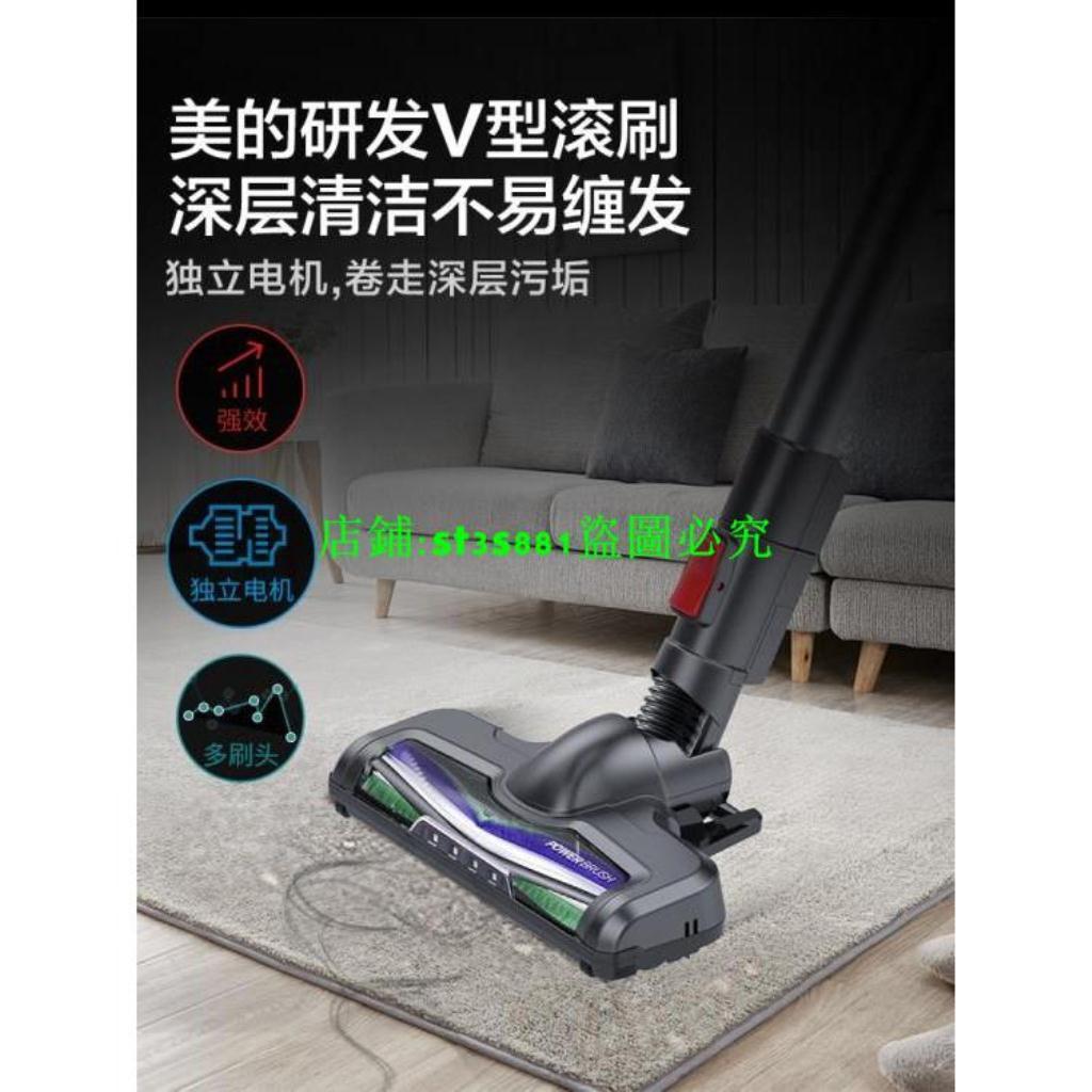 熱銷免運@美的無線吸塵器家用小型大吸力超靜音強力無繩手持式吸成器除螨P3~廠家促銷價