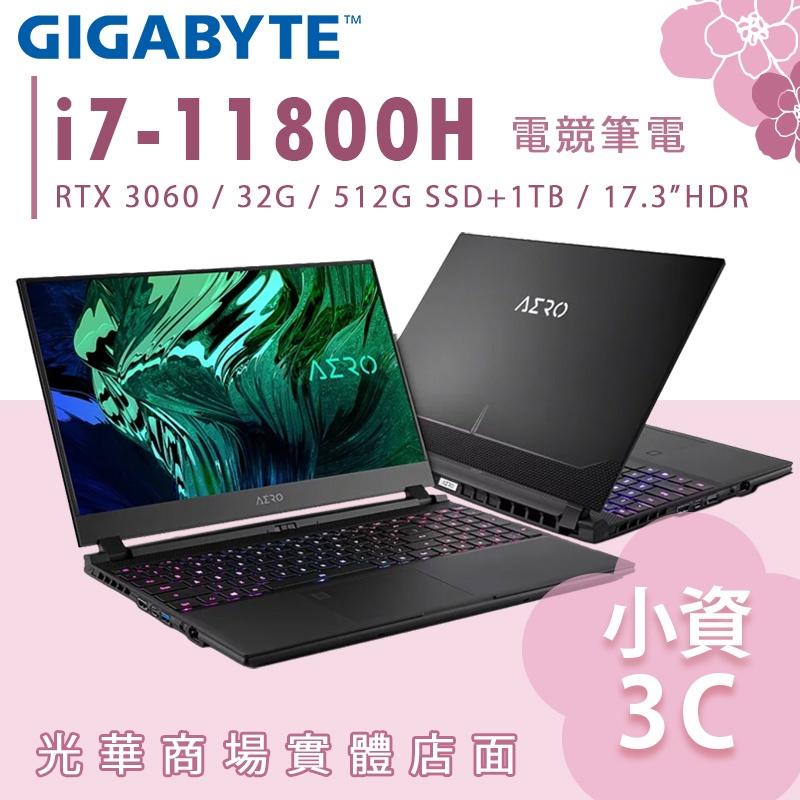 【小資3C】AERO 17 HDR YD-73TW548GP ✿ 創作者筆電 I7 RTX3080 技嘉 17.3吋