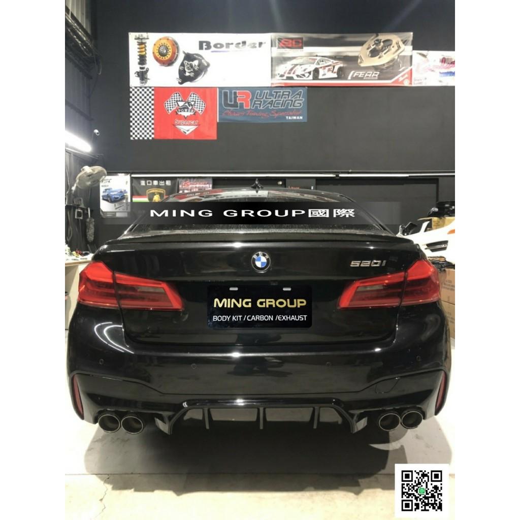 【MING GROUP國際】BMW G30 M5 樣式 MP版四出後下巴