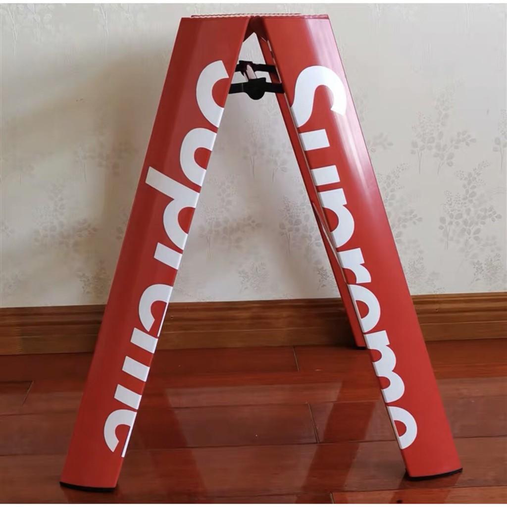 supreme  潮牌   人字梯 摺疊梯 梯子 鋁合金梯