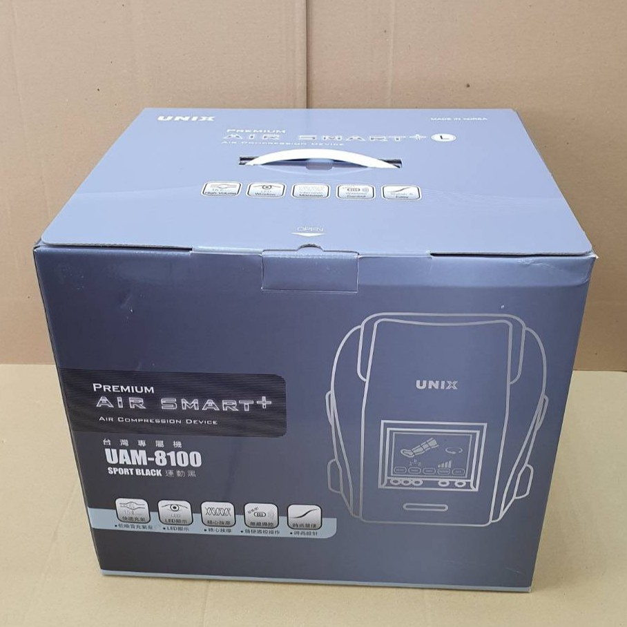UNIX氣壓式按摩器【二手幾乎近全新】UAM-8100氣壓機 (是最新款黑色的喔!!) 美腿按摩機 運動恢復 美腿機