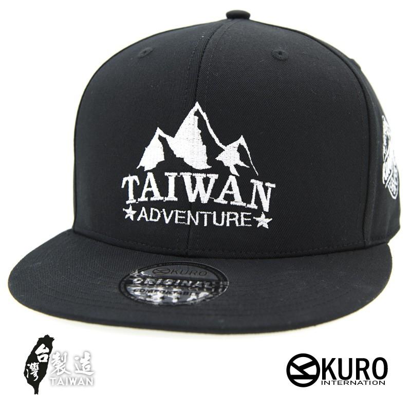 KURO-SHOP設計款-TAIWAN ADVENTURE潮流板帽棒球帽(可客製化電繡)