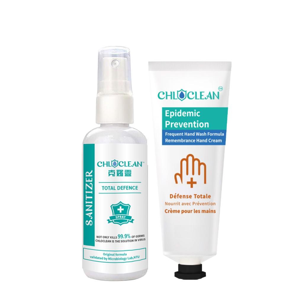 克羅靈防疫系列 (防護手霜 CHLOCLEAN™ Hand Cream+防護噴霧)
