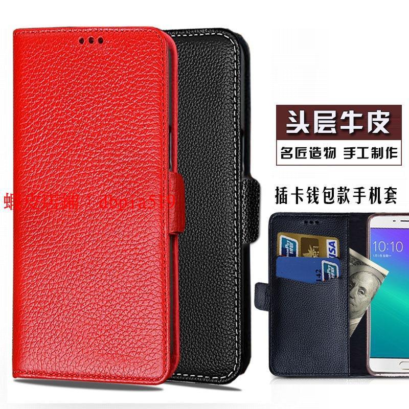 #全新#Zenfone華碩ZB634KL真皮手機套Max Pro M1翻蓋ZB601KL包邊