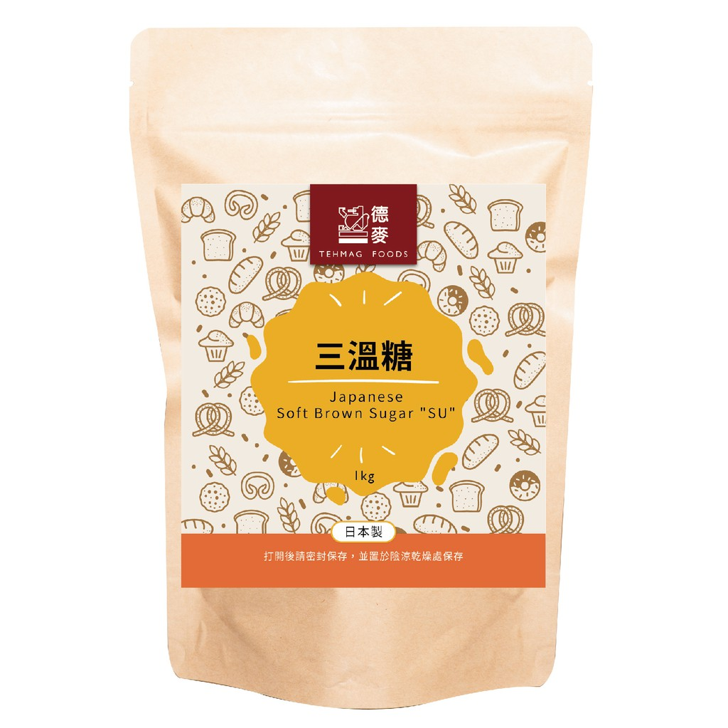 【德麥食品】大日本明治製糖 三溫糖/1kg
