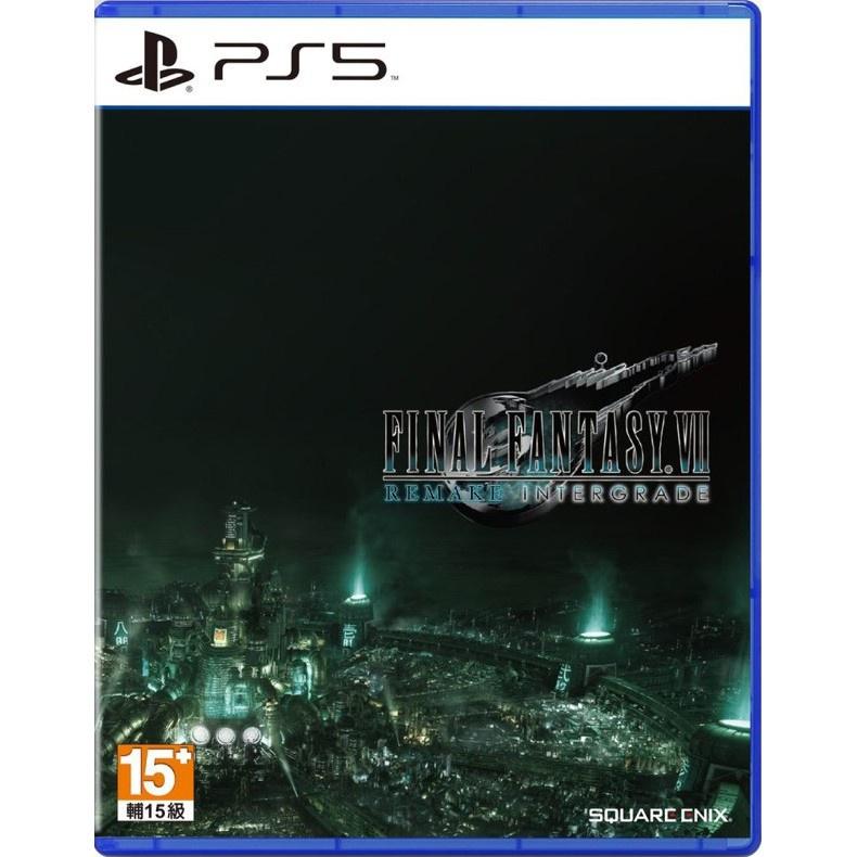 SONY PS5《太空戰士7重製版》 Final Fantasy VII 台灣公司貨 現貨【可可電玩旗艦店】