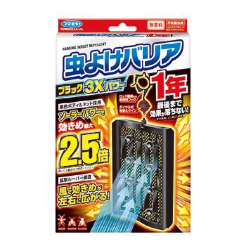 (現貨) 日本製 2021 Fumakira 日本最新 超強2.5倍 366日 防蚊掛片