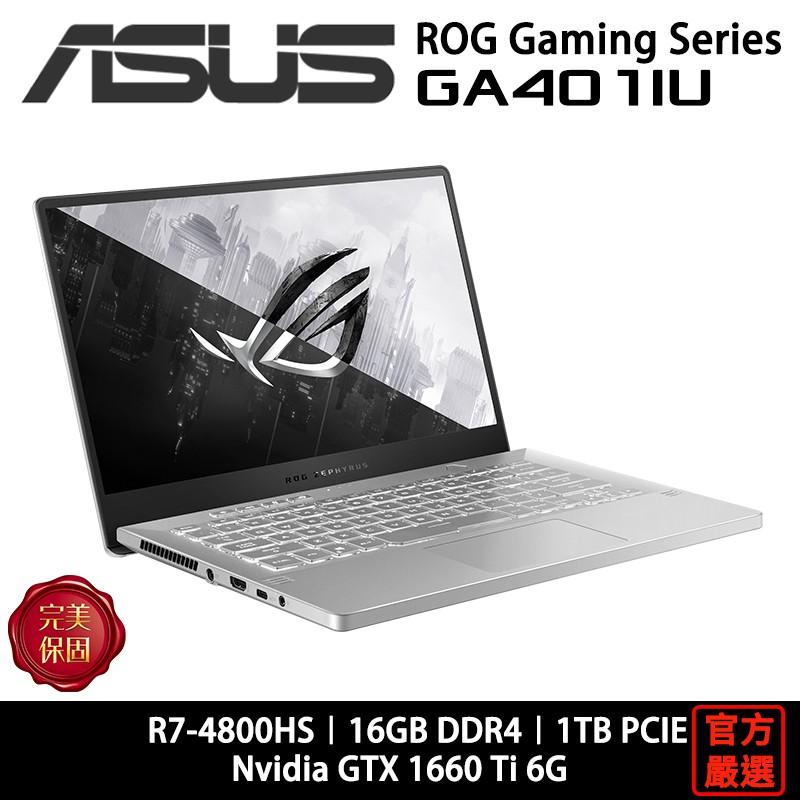 ASUS 華碩 ROG GA401 GA401IU-0182D4800HS R7/1660Ti/14吋/白 電競筆電