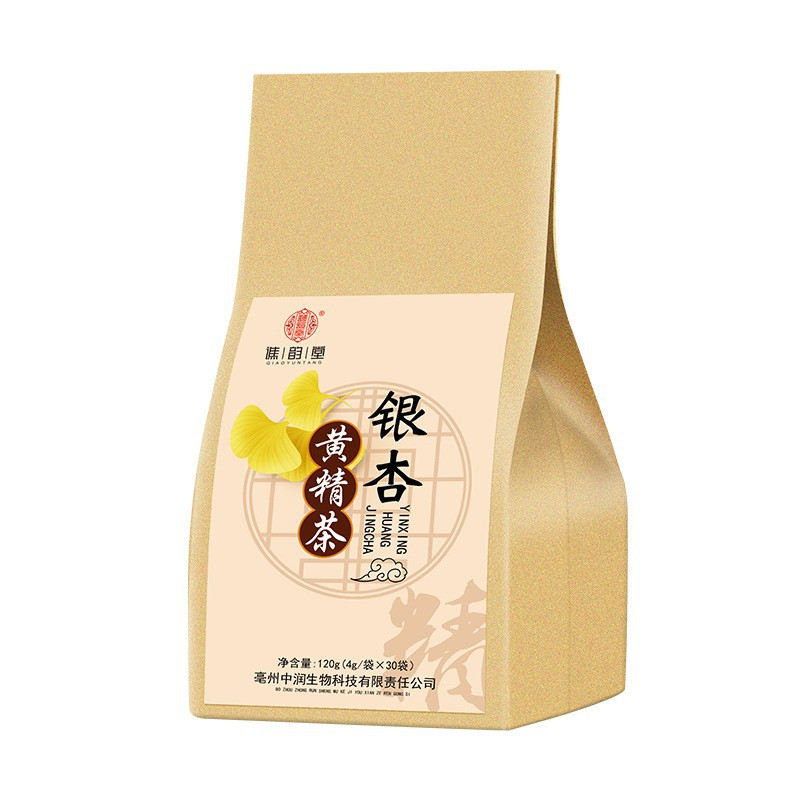 困 銀杏黃精茶 120g/30入裝 白果黃精疏火麻仁銀杏茶 下火茶 降火茶 夏季茶包