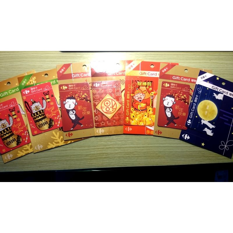家樂福禮物卡含儲值金1000元 Carrefour Gift Card 等同禮券即享券可用於量販店及便利購 歡迎用折扣碼